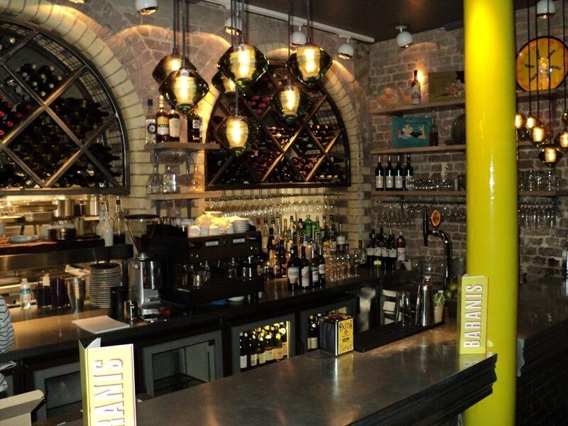 Baranis Restaurant London