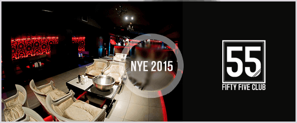 55-Club-NYE-2015-Tickets