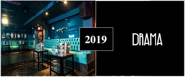 DRAMA PARK LANE NYE PARTY 2019