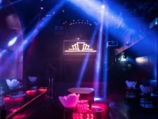 Reign Club London Guestlist Reservation Service