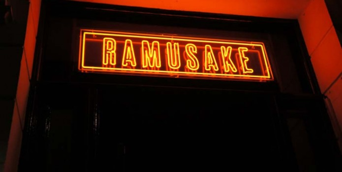 Geisha at Ramusake Guestlist by London Night Guide 4