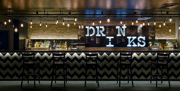 The Roxy : London's Top Bars. Great nightlife, extensive cocktail list, one of London's most exclusive bars.